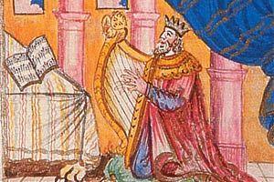[König David, Harfe spielend (1.Sam 18,10; Haggada aus Mähren; um 1740)]